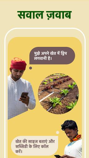 Agriculture Kisan App, Kheti, Pashu Mela: Krishify apktram screenshots 7
