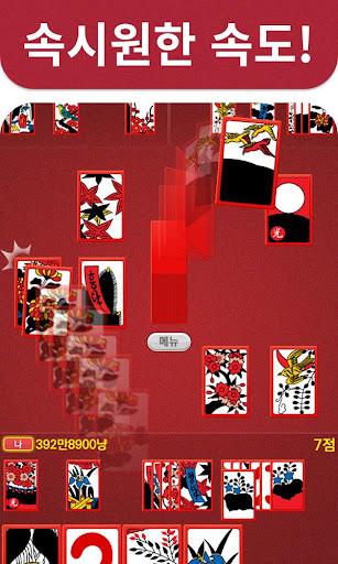 3uc778 uace0uc2a4ud1b1 PLUS (ubb34ub8cc uace0uc2a4ud1b1 uac8cuc784) 1.3.0 screenshots 3