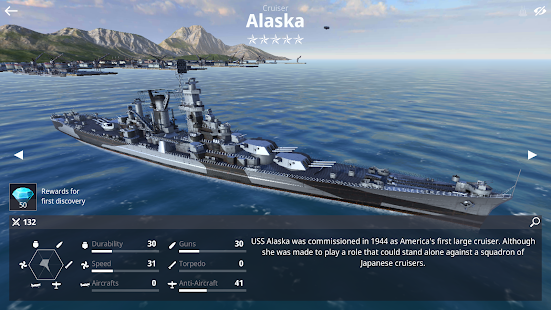 Warship Fleet Command : WW2 Naval War Game 2.01803 Screenshots 7