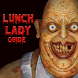 Lunch Lady : Horror Game Tips (Unofficial)