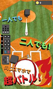 超 野球盤  Apps on For Pc (Download On Windows 7/8/10/ And Mac) 2