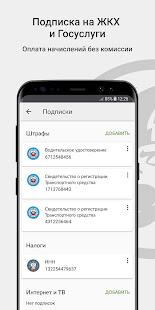 Russian Standard Bank/