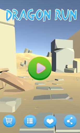 Dragon Run 1.0.8 screenshots 1