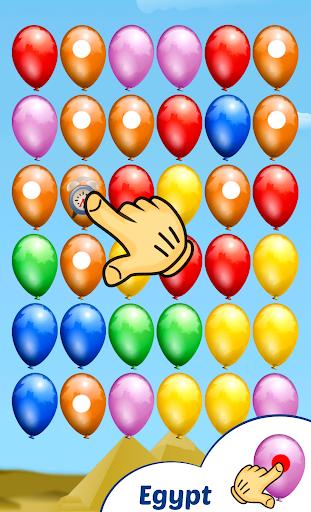 Boom Balloons - match, mark, pop and splash modavailable screenshots 5