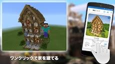 ビルダー PRO for Minecraft PEのおすすめ画像4