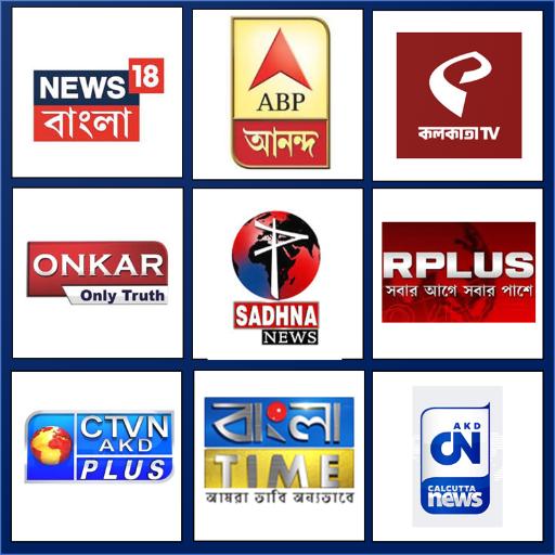 Bengali Live TV News