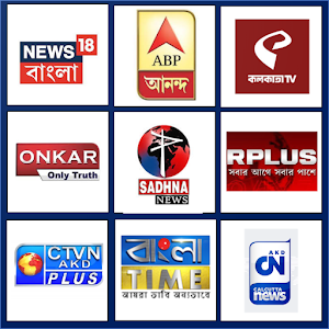 Bengali Live TV News 1.1 by project77 logo