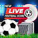 All Live Football App: Live Score & Soccer updates - Androidアプリ