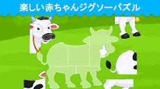 2-3歳児の幼児用ゲームのおすすめ画像2
