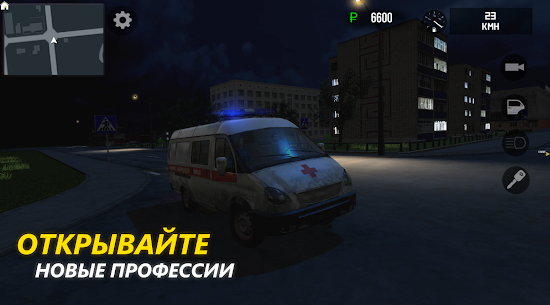 Russian Driver Mod Apk 1.0.3 (A Lot of Currency) 3