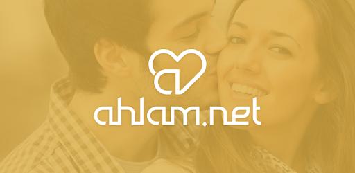 site de rencontre ahlam