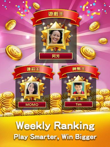u9ebbu96c0 u795eu4f86u4e5fu9ebbu96c0 (Hong Kong Mahjong) Apkfinish screenshots 20
