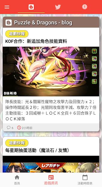 PND Pro screenshot 2