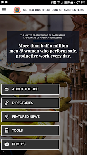 UBC Mobile