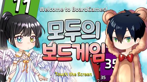 Online Board Games 27 screenshots 17