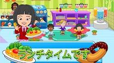 My Town : Preschool 幼稚園のおすすめ画像3