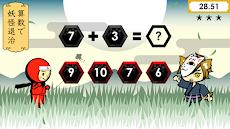 あんざんマン - 小学生算数 -のおすすめ画像1