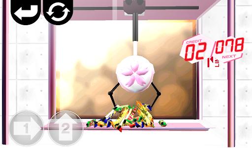 SaPrize ~The Crane Game~ 3.8.0g screenshots 2