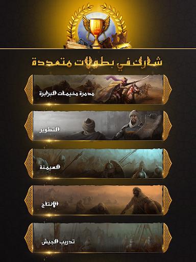 Kingdoms Online apktram screenshots 15