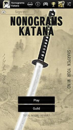 Nonograms Katana 14.2 screenshots 6