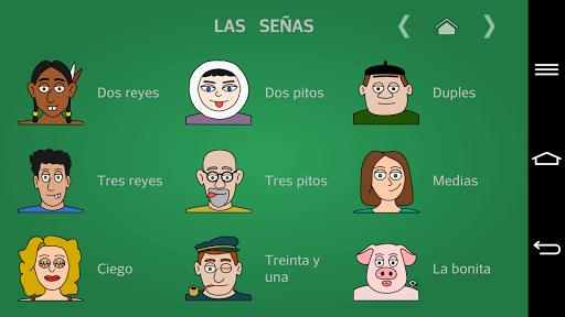El Mus  screenshots 1