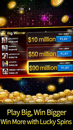 u5fb7u5ddeu64b2u514b u795eu4f86u4e5fu5fb7u5ddeu64b2u514b(Texas Poker) Apkfinish screenshots 7