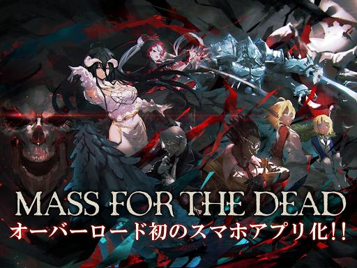 MASS FOR THE DEAD  screenshots 11