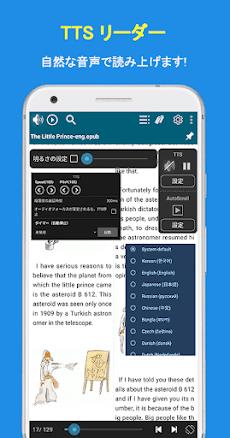 CherieViewer - Tiff,EPUB,PDF,小説,マンガ,テキストビューアのおすすめ画像4