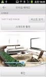 screenshot of 삼성 스마트 에어컨