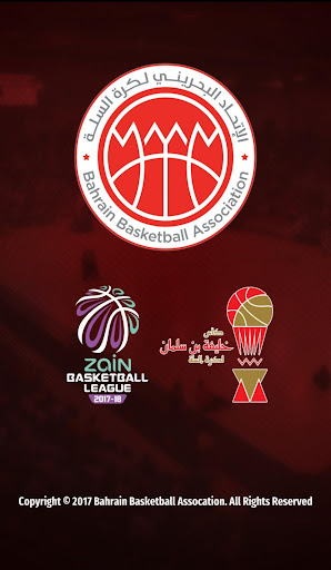 bahrain basketball association screenshot 3