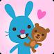フレンズ - Sago Mini - Androidアプリ