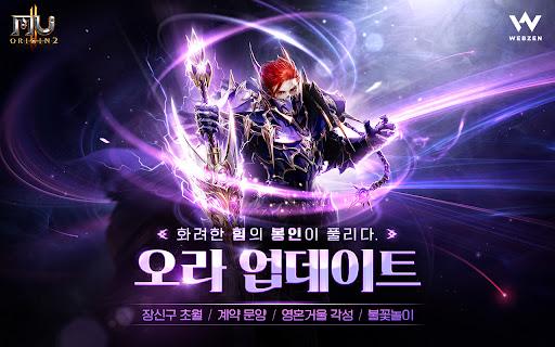 ubba4uc624ub9acuc9c42 9.1.0 screenshots 1
