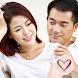 ChinaLoveCupid - 中国人との出会い応援アプリ