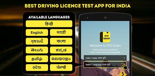 RTO Exam: Driving Licence Test apktram screenshots 1