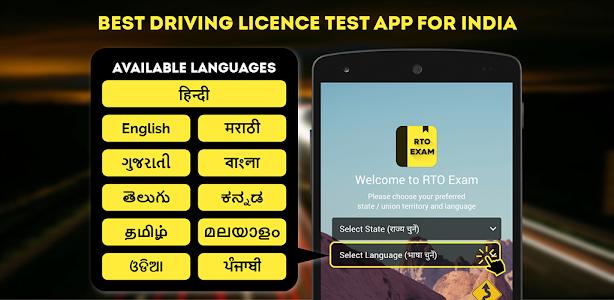 RTO Exam: Driving Licence Test 3.14 (Unlocked)