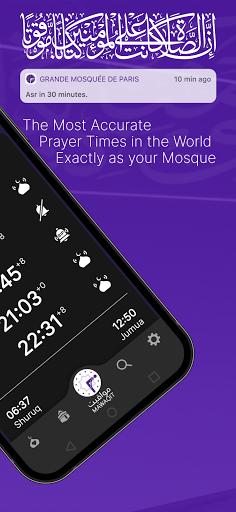 Mawaqit: Prayer times, Mosque, Qibla, Athan u0645u0648u0627u0642u064au062a apktram screenshots 2