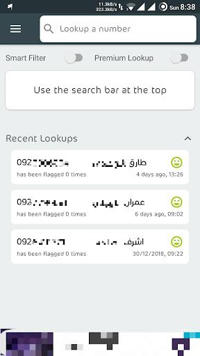 Libya Mobile Lookup  Screenshots 2