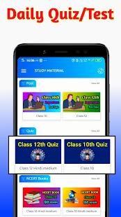 Education Baba : Board Exam | CBSE, BSEB, UP BOARD