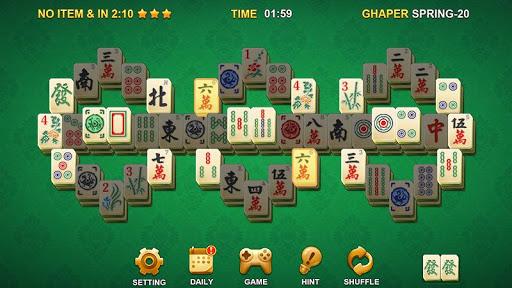 Mahjong 1.2.4 screenshots 15
