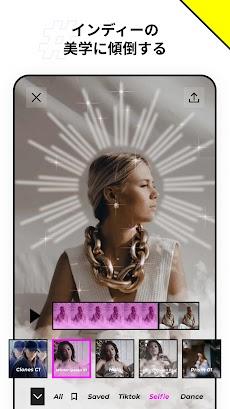 VOCHI 動画編集アプリ:動画や写真を動画エフェクトで作成&フィルター加工のおすすめ画像2