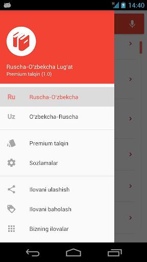 Ruscha-O'zbekcha lug'at (u0420u0443u0441u0441u043au043e-u0423u0437u0431u0435u043au0441u043au0438u0439 u0441u043bu043eu0432u0430u0440u044c) 3.3 Screenshots 6