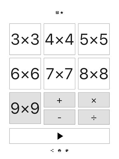 Mathdoku  screenshots 3
