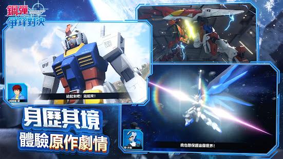 Hack Game Mobile Suit Gundam TW apk free