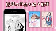 マンガMELT - 恋愛マンガ/少女マンガ 全巻読み放題でのマンガアプリのおすすめ画像3