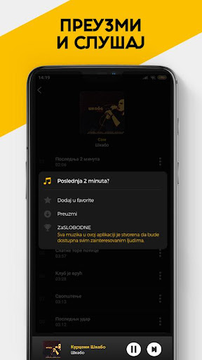 S.A.M - Skabo App Music  screenshots 3