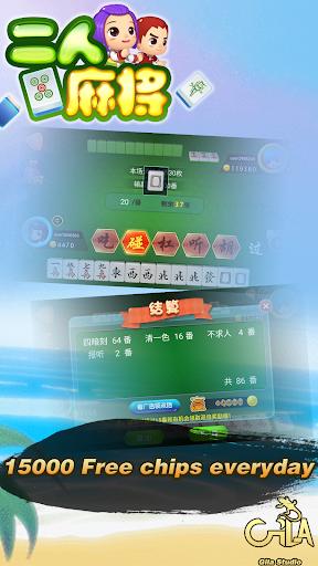 Mahjong 2 Players -  Chinese Guangdong 13 Mahjong screenshots 2