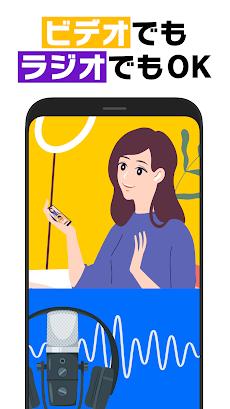 HAKUNA(ハクナ) - ゆるコミュライブ配信アプリのおすすめ画像3