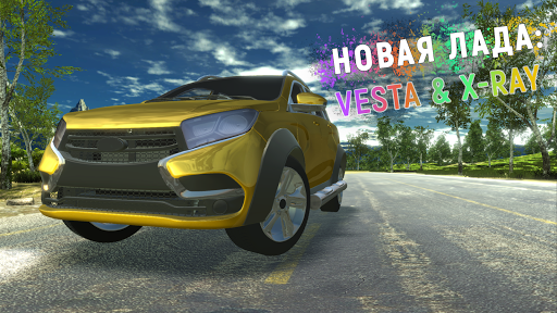 New Lada: Russian Car Drift - Racing City  screenshots 13