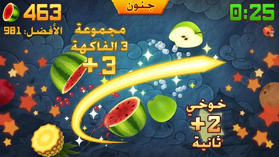 تحميل لعبة تقطيع الفواكة Fruit Ninja احدث اصدار apk 1