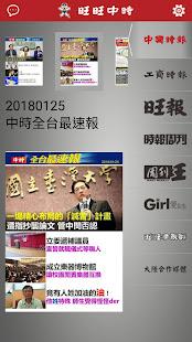 u7ffbu7206 2.7.1 Screenshots 1